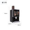 Hotel Coffee Machine Coffee Vending Machine Coffee bar LE307A