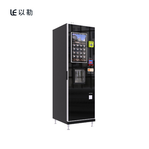 High quality fresh ground coffee vending machine for 16 flavors coffee LE308B