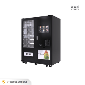 Creative Combo of Snack Vending Machine And Fresh Ground Coffee Machine LE209C